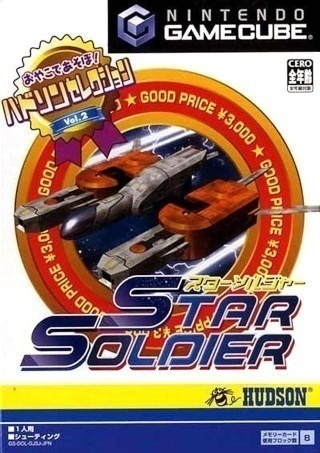 Hudson Selection Vol. 2 - Star Soldier