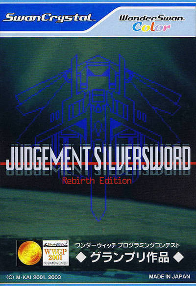 Judgement Silversword Rebirth Edition