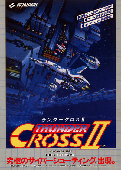 Thunder Cross II