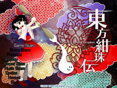 Touhou 15 : Legacy of Lunatic Kingdom