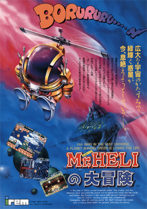 Mr. Heli no Daibōken / Battle Chopper