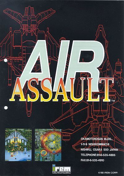 Fire Barrel / Air Assault