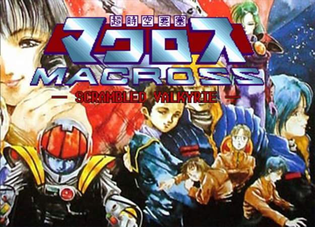Super Dimension Fortress Macross - Scrambled Valkyrie