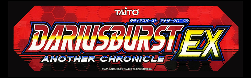 Darius Burst Another Chronicle EX